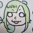 人気のGUMI動画 29,795本 -夢の中ではヒーロー!!