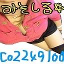 UNK放送(UNK=うんk)