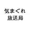人気の「Fate/grand_order」動画 8,616本 -気まぐれ放送局