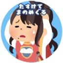 キーワードで動画検索 マリンカリンP - マリンカリンP放送