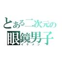 キーワードで動画検索 海野六郎 - 志乃のまったり暇つぶし♪