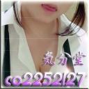 気分堂 ღ本店ღ co2252127