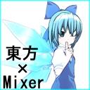キーワードで動画検索 Dance×Mixer - 【Dance×Mixer】東方をつくって見て委員会