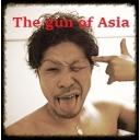 The gun of Asia