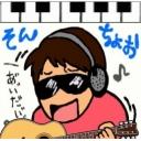 【セッション楽しいね】 みんなで似顔絵島の村長と音楽しよう!