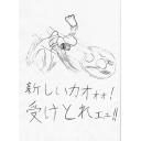 ダークソウル2 -モヤの穴・ニコニコ出張版