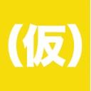 共同コミュニティ@家族系(仮)