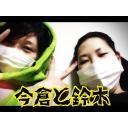 キーワードで動画検索 壇蜜 - 今倉と鈴木