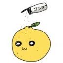 柑橘系調味料だンゴwwwwww(^ω^)