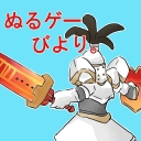 人気の「デビルメイクライ 06」動画 232本 -ぬるゲーびより。