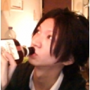 Drinking Now!!!