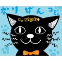 Video search by keyword ファルコム - なりげんの隠れ家