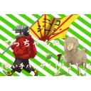 人気の「高橋 優 虹」動画 38本 -てっちゃんのサブコミュ