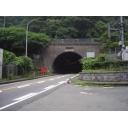 福岡県犬鳴トンネル 旧犬鳴隧道