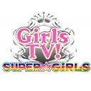 人気の「アンジャッシュ」動画 180本 -アンジャッシュ児嶋一哉 GirlsTV!feat.SUPER☆GiRLS
