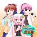 人気の「こちらニコニコ放送局!」動画 8本 -こちらニコニコ放送局!