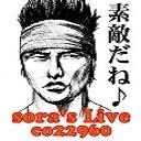 sora's Live