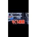 Video search by keyword Twitter - 綾鷹愛好倶楽部