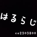 ~www.はるcomらじお.jp~