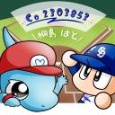 キーワードで動画検索 プロ野球 - 桐島、マザシ出るってよ。