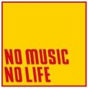 キーワードで動画検索 Perfume TOKYO GIRL - NO MUSIC NO LIFE