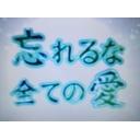 Video search by keyword ニコスロ - ガバ勢によるスロパチ日記