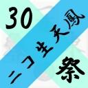 戦場の絆 -【マ】マルスのひyな天鳳(*´ω`*)(*´ω`*)(*´ω`*)連合【連】