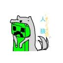 終音Minecraft人狼コミュニティ