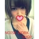 NOISE WORK SHOP