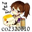 豆腐コミュ