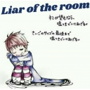 Liar of the room