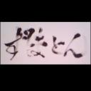 Zumaton TV'sCruise ☆彡