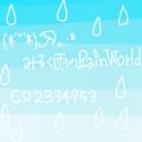 (*´˘`*)☂.。.:*みるく雨のRainWorld