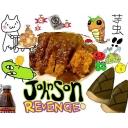 人気の「鈴木イチロー」動画 3本 -Johnsonといろいろやろうぜ!!