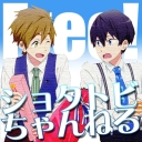 Video search by keyword 松岡凛 - ~FREE!ショタトビちゃんねる~ On your mark, Ready Go!