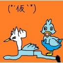 (*´仮`*)