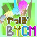 【Minecraft】 BYCM鯖放送局 【社畜視点】