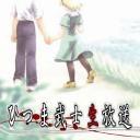 人気の「週刊少年マガジン」動画 113本(2) -ひつま武士