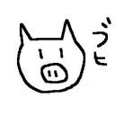 豚を育てるぶひ|ω・`)