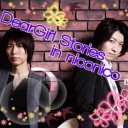 キーワードで動画検索 dear girl stories - DearGirl ~Stories~ in niconico