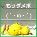 (´・ω・`)老豚だってゲームしたい。