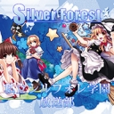 【Silver Forest】私立シルフォレ学園【放送部】