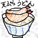 天ぷらうどんを熱く語る