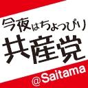 JCP-Saitama
