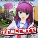 MinecraftでAngelBeats!の死後の世界の学園を再現したい