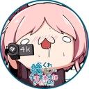 """Popular 刃 Videos 16,733 -エロゲ馬鹿のフルにゃんの""""りびどーそふと""""公式放送!!~リビドーを爆発させよ~"""