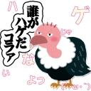 ハゲじゃないよっ(`・ω・´)