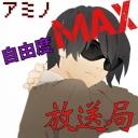 人気の「VOICEROID実況プレイ」動画 33,519本 -アミノ自由度MAX放送局