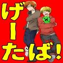 """ゲーム""""戯の場"""""""