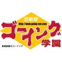 ゴーイング学園★芸能部 放送局